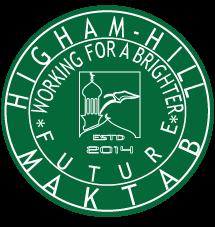 Higham Hill Maktab Logo